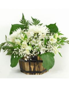 Peaceful White Mixed Bouquet